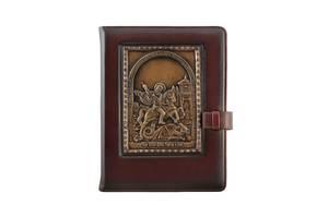 Ежедневник кожаный не датированный Георгий Победоносец  BST 260009 А5 темно-коричневый
