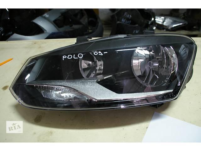 купить бу  Фара для легкового авто Volkswagen Polo 09-12 в Львове