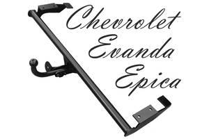 Новые Фаркопы Chevrolet Epica