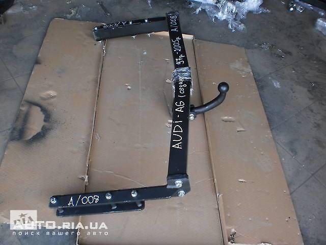 бу Фаркоп для Audi A6 в Одесі