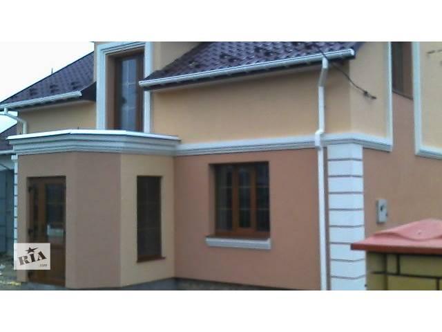 купить бу Фасадні матеріали Утеплення фасаду в Тернополе