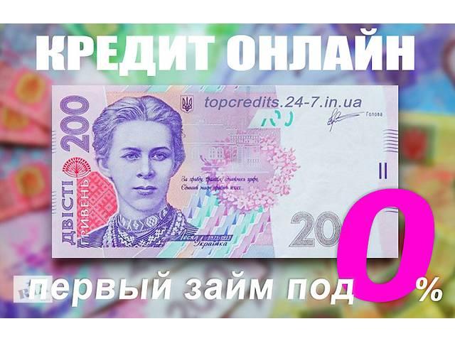 Деньги на карту срочно без процентов