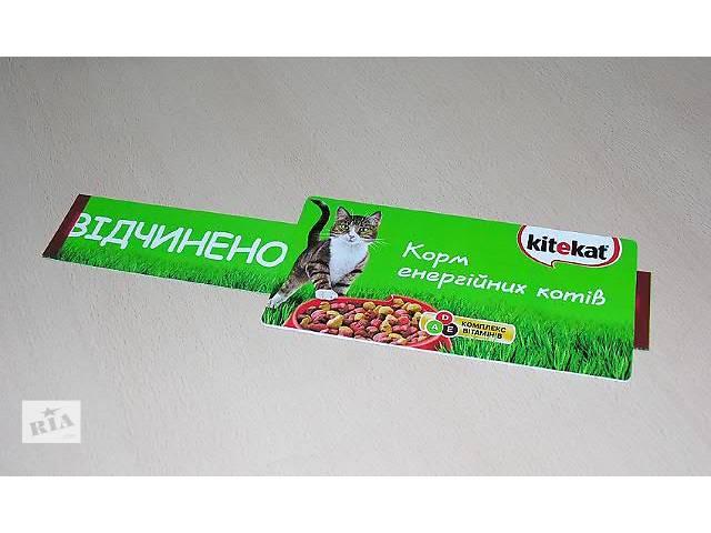 бу Флажки, муляжи, дисплеи, шелфтокеры, ценники, стопперы, папки из пластика  в Украине