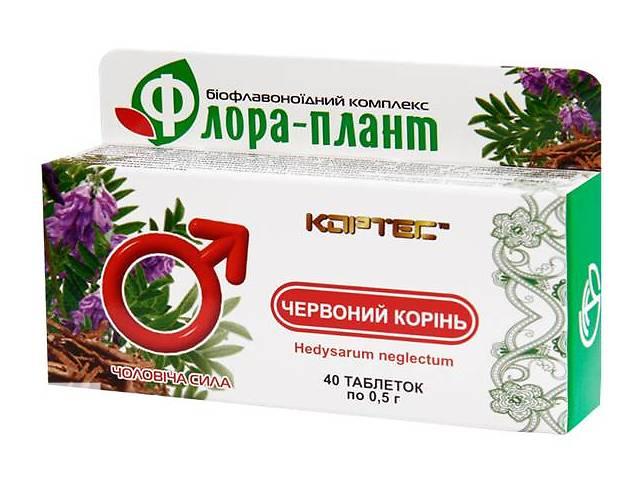 купить бу Флора-плант  Червоний корінь -  природный стимулятор мужской активности в Киеве