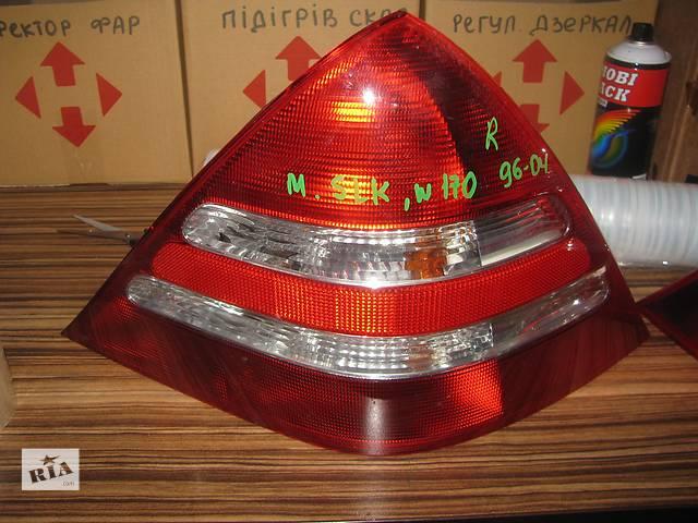 продам фонарь задний для Mercedes SLK-Class w170 1996-04 бу в Львове