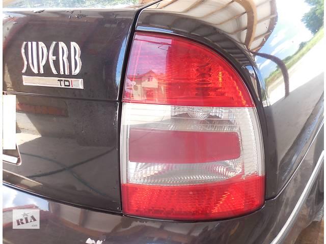 бу Фонарь задний для седан Skoda SuperB, 2007 в Львове