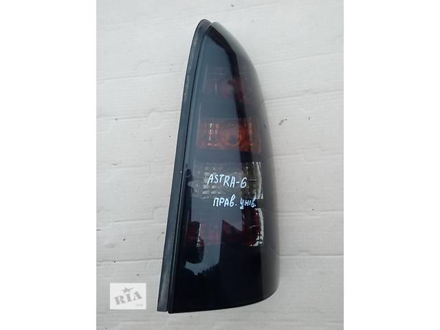 фонарь задний для универсала Opel Astra G 1999- объявление о продаже  в Львове