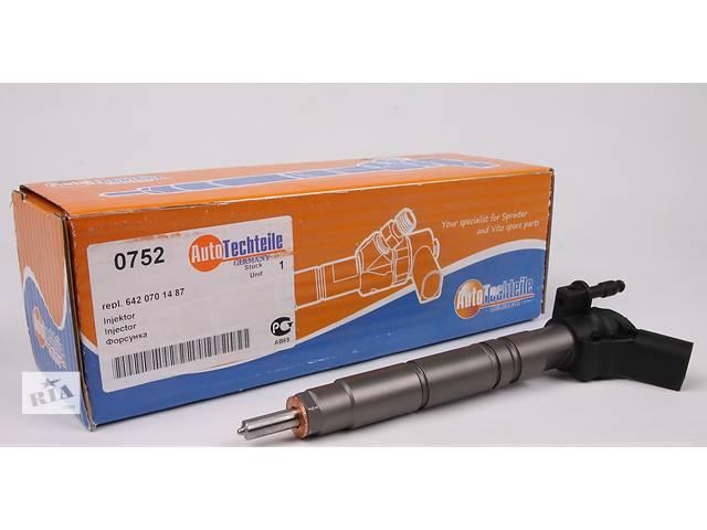 Форсунка MB Sprinter 906 / Vito 639 (OM642) 3.0CDI. - объявление о продаже  в Ковеле