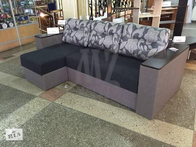 мягкая мебель Kmz угловой диван бостон мебель в василькове