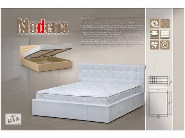 бу Ліжко Модена в Харкові