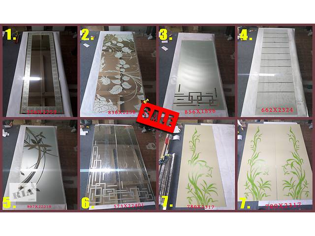 продам Распродажа выставочных образцов – зеркал и стекла бу в Днепре (Днепропетровск)