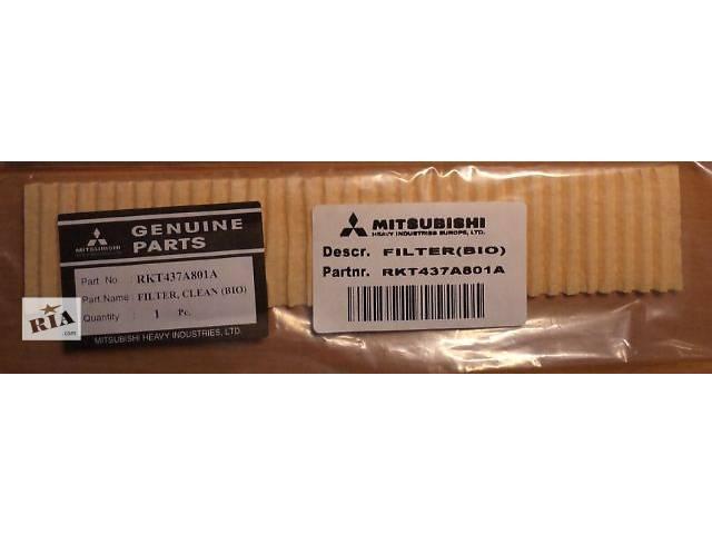 купить бу Фільтр RKT437A801A до кондиціонерів Mitsubishi Heavy Industries в Києві
