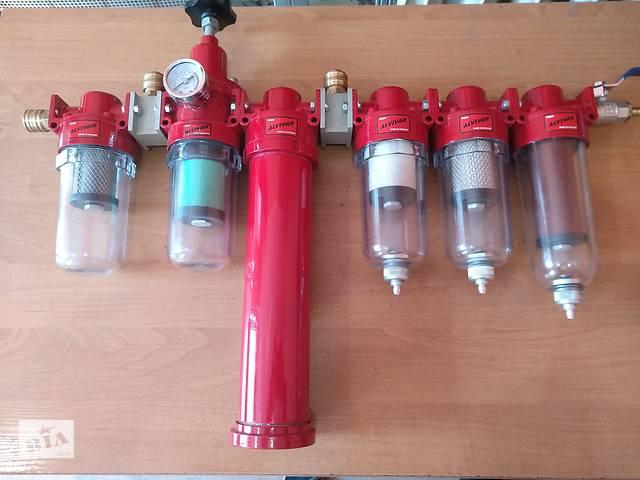 продам Фильтрующая система сжатого воздуха бу в Днепре (Днепропетровск)