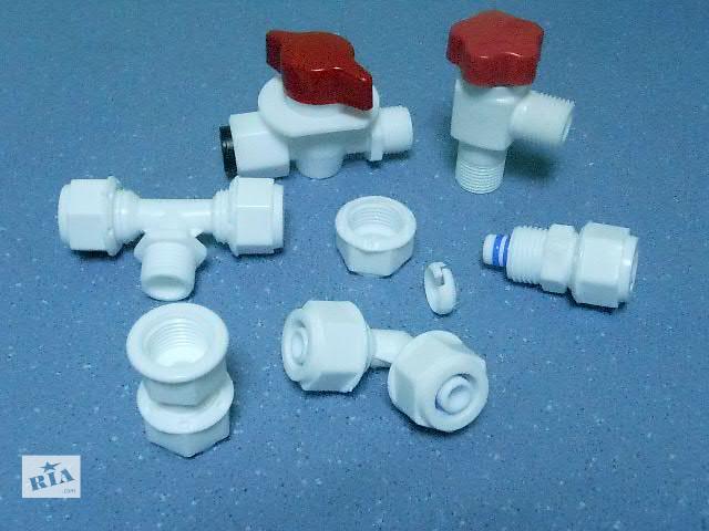 Фитинг пластиковый для металлопластиковой трубы- объявление о продаже  в Кривом Роге (Днепропетровской обл.)