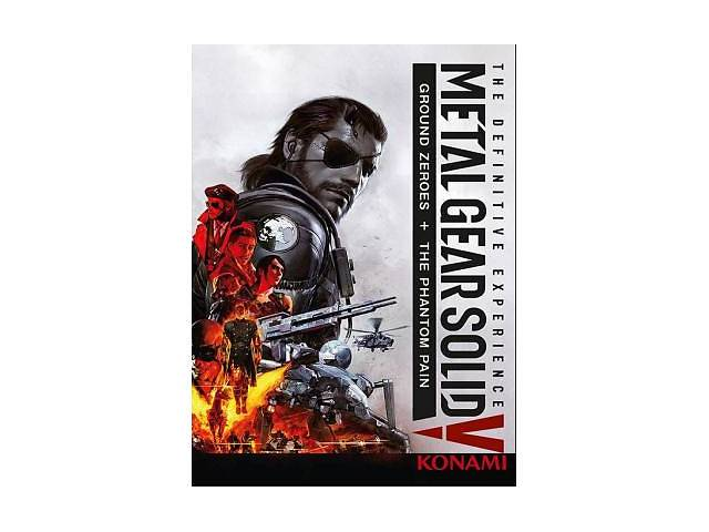 бу Игра PC Metal Gear Solid V: The Definitive Experience в Киеве