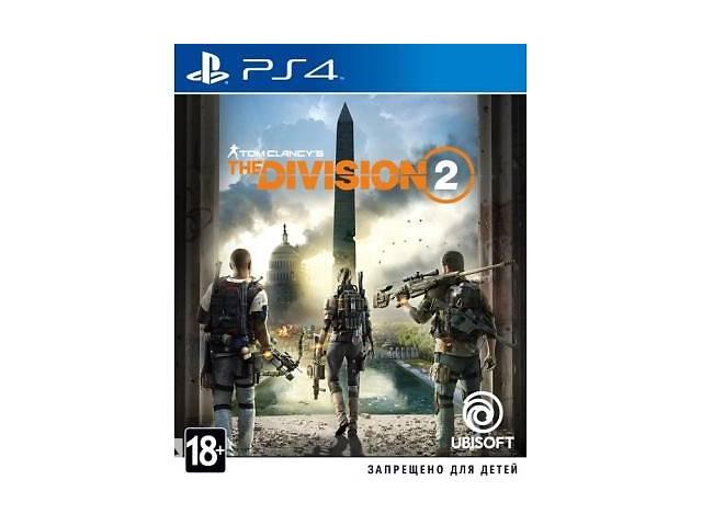 продам Игра SONY Tom Clancy's The Division 2 %5bPS4, Russian version%5d (8113407) бу в Киеве