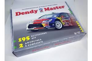 Новые Приставки Dendy