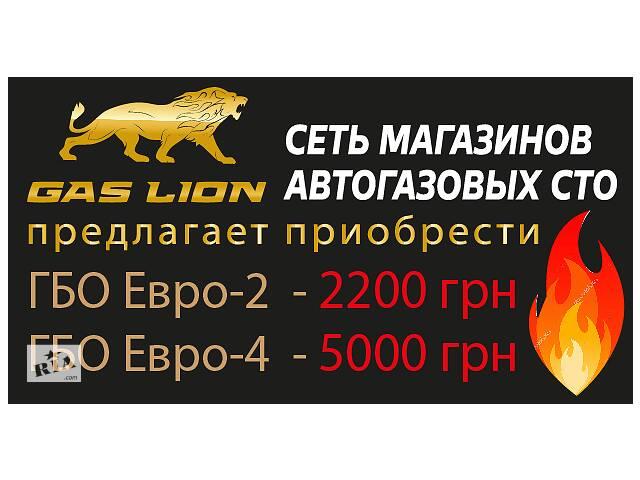 купить бу ГАЗ - ГБО -STAG-300 ISA2- ОБД Хана на V6-V8-V12 с установкой Кредит в Киеве