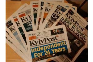 Газети Київпост,англійською мовою