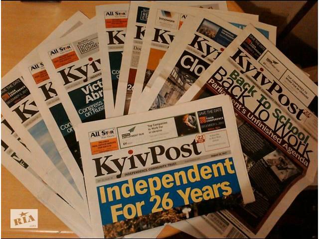 продам Газеты Киевпост,на английском языке бу в Харькове