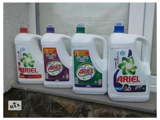 продам ARIEL Color & Style  4,9 л / 75 стирок бу в Ужгороде