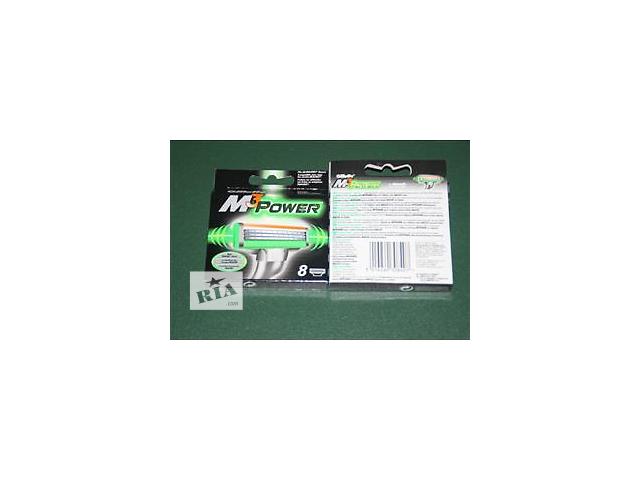 Gillette Mach3 Power 8 's (восемь картриджей в упаковке)- объявление о продаже   в Украине