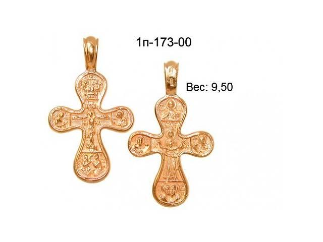 Золотий ювелірний хрестик п-173-00- объявление о продаже  в Києві