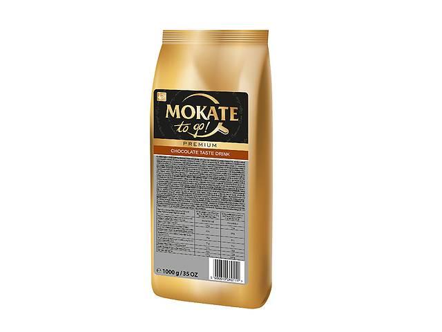 купить бу Горячий шоколад Mokate To Go Chocolate Drink Premium 1 кг в Киеве