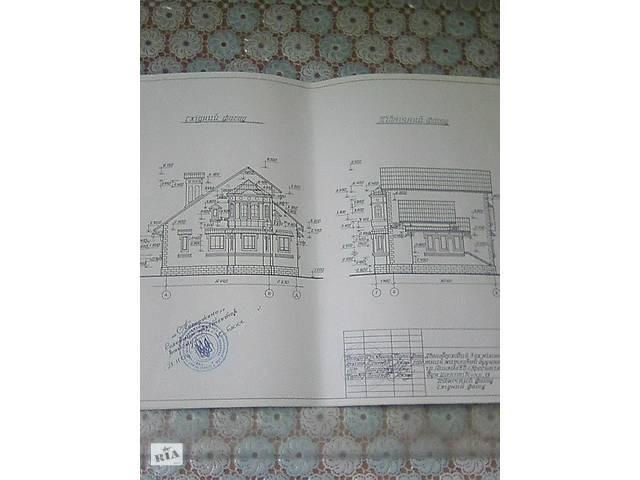продам Готовый Проект 2Х этажного Дома. Со всеми чертежами. бу  в Украине