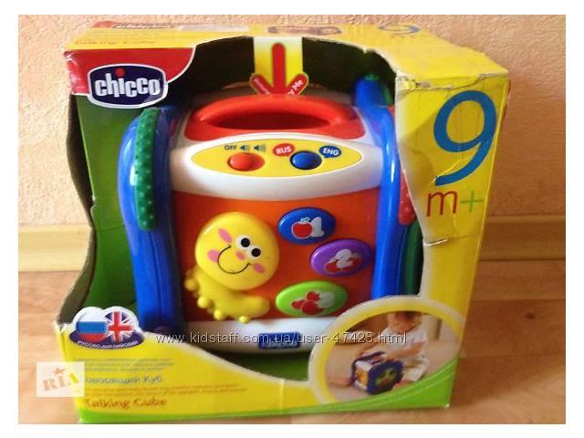Говорящий куб Chicco Чикко 9 м- объявление о продаже  в Киеве