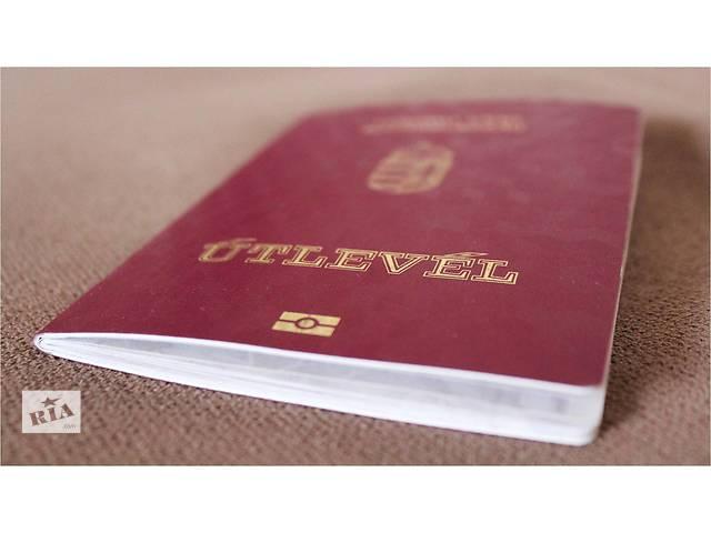 купить бу Гражданство Румынии – без предоплаты, с гарантией в Львове
