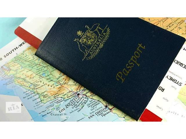 купить бу гражданство  в Украине