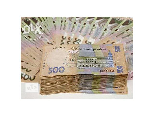продам Деньги без залога и поручителей бу в Ужгороде