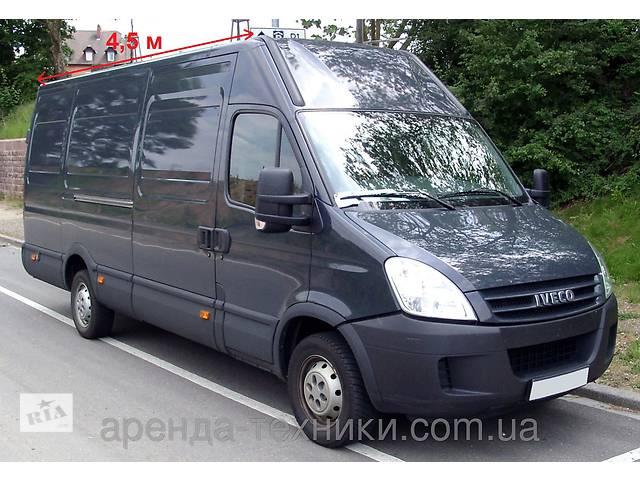 продам Грузоперевозка Киев бу в Киеве
