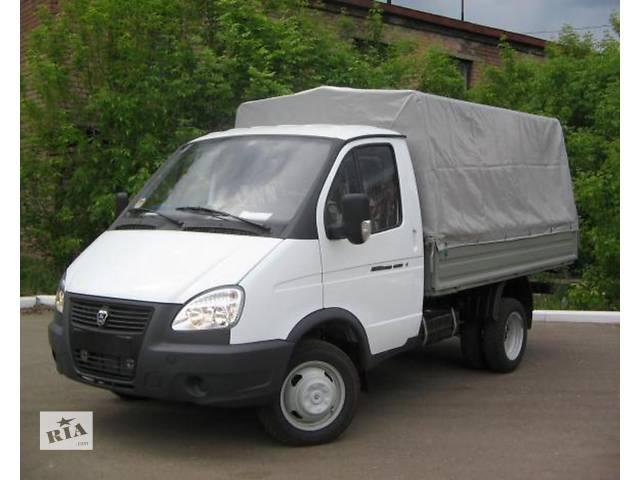 Грузоперевозки до 2-х тонн. Одесса и область- объявление о продаже   в Украине
