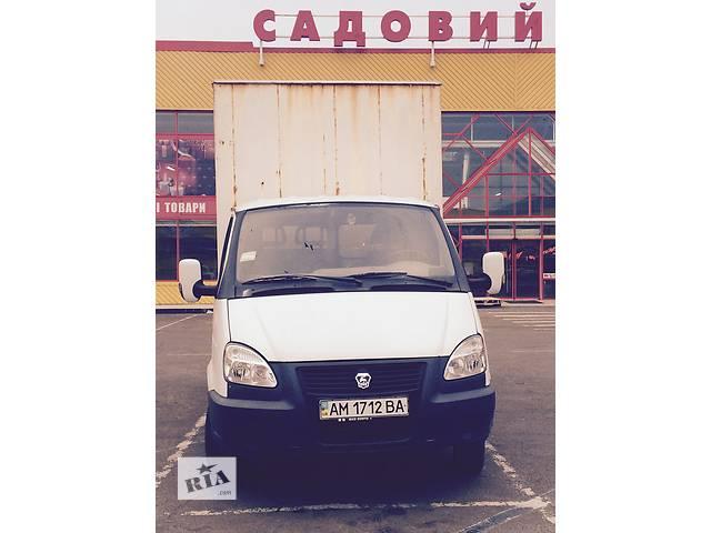Грузоперевозки по Житомиру и области- объявление о продаже  в Житомире