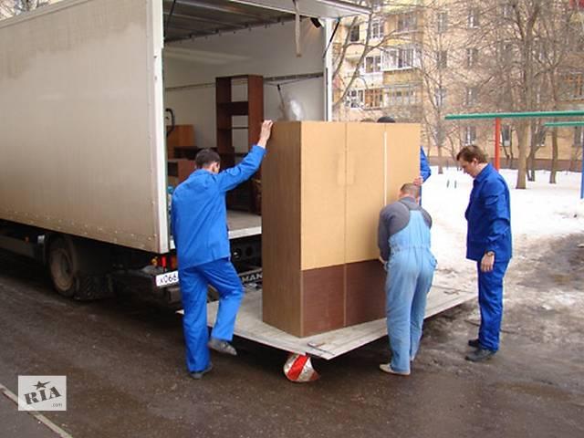 Грузовые перевозки, услуги грузчиков професионалов (Винница)- объявление о продаже  в Винницкой области