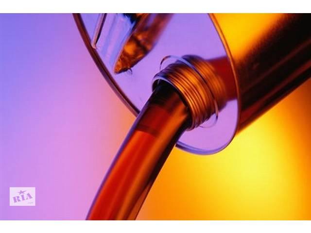 Гидравлическое масло МГЕ 46- объявление о продаже  в Киеве
