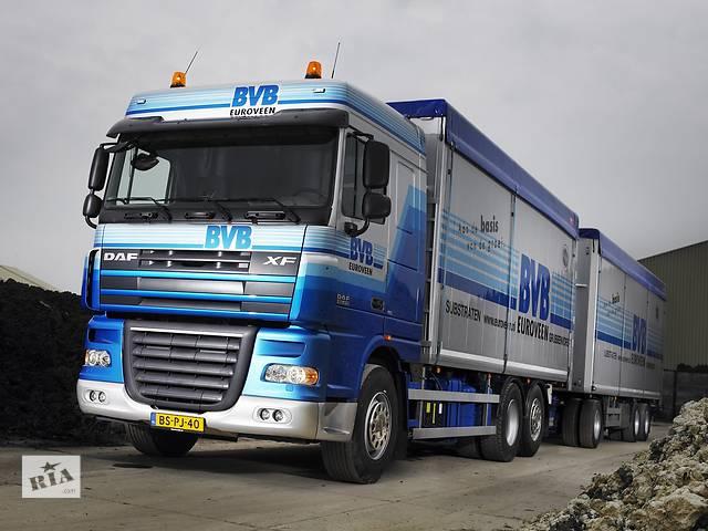 Гидрофикация тягачей, новые комплекты гидравлики и др. гидрооборудование- объявление о продаже  в Киеве