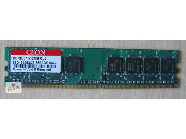 купить бу 512Mb DDRII667 CL5 CEON в Києві