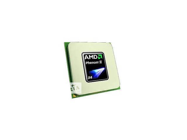 БУ Процессор AMD Phenom X4 965 Black Edition, AM3, 3.40 GHz, 4ядра, 6MB, 125W HDZ965FBK4DGM- объявление о продаже  в Киеве