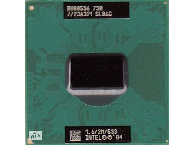 продам Процесор Intel Pentium M 730 бу в Виннице