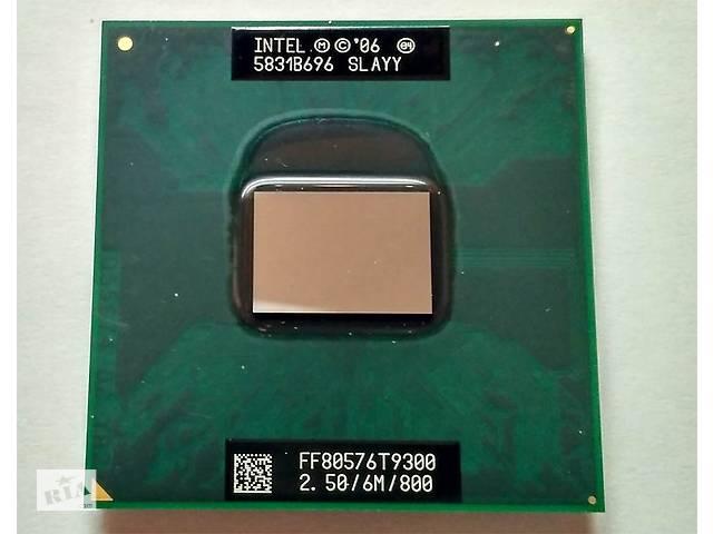 продам Процессор для ноутбука Intel Core 2 Duo T9300 SLAYY бу в Киеве