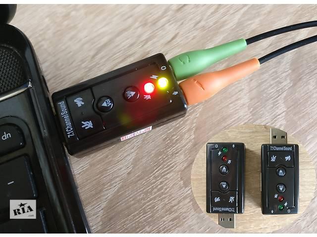 купить бу Внешняя звуковая карта, 7.1 канальный 3D звук. в Киеве