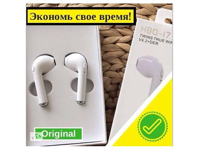 купить бу Бездротові навушники HBQ I7 70e2f98075b02