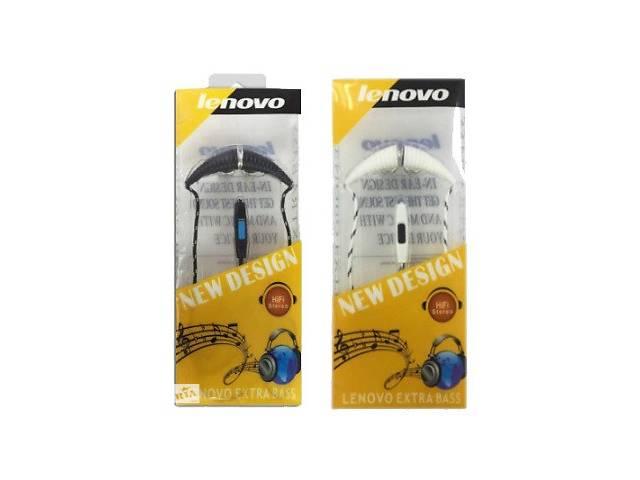 купить бу Наушники гарнитура Lenovo Extra Bass Sport Design для Lenovo P780 Art. cheh-560613697 в Києві