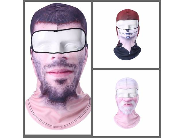 продам Подшлемник, балаклава, маска. Доставка бесплатно бу в Киеве