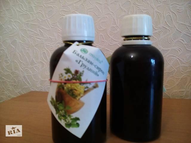 продам Бальзам-сироп «Антиалкогольный» бу в Киеве