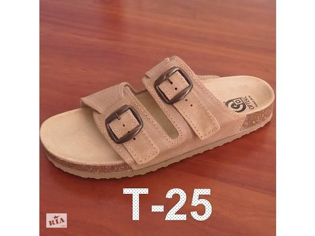 d2174059e Ортопедическа обувь Varomed для диабетиков реабилитации Р. 47 ...