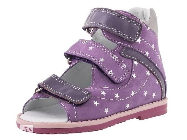 2dacca56e Детская ортопедическая обувь. Туфли, ботинки, сандальи